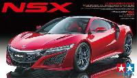 タミヤ1/24 スポーツカーシリーズNSX