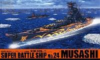 アオシマ蒼き鋼のアルペジオ霧の艦隊 超戦艦 ムサシ (劇場版 蒼き鋼のアルペジオ - アルス・ノヴァ - Cadenza)