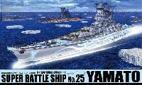 アオシマ蒼き鋼のアルペジオ霧の艦隊 総旗艦 超戦艦 ヤマト (劇場版 蒼き鋼のアルペジオ - アルス・ノヴァ - Cadenza)