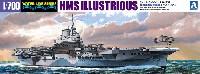 アオシマ1/700 ウォーターラインシリーズ英国海軍 航空母艦 イラストリアス