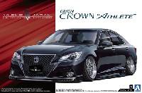 アオシマ1/24 ザ・チューンドカーブレーン X10 GRS214 クラウン アスリート G'12