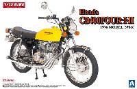 ホンダ CB400FOUR-1・2 1976 MODEL (398cc)