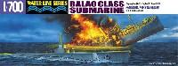 米国海軍 バラオ級潜水艦