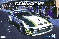 アオシマ1/24 ザ・モデルカーマツダ SA22C RX-7 デイトナ '79