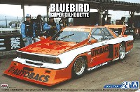 アオシマ1/24 ザ・モデルカーニッサン KY910 ブルーバード スーパーシルエット '83
