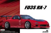 アオシマ1/24 ザ・チューンドカーVERTEX FD3S RX-7 '99