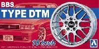 アオシマザ・チューンドパーツBBS TYPE DTM 18インチ