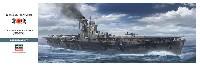 ハセガワ1/350 Z帯日本海軍 航空母艦 隼鷹
