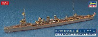 ハセガワ1/700 ウォーターラインシリーズ スーパーディテール日本海軍 軽巡洋艦 天龍 スーパーディテール