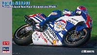 ハセガワ1/12 バイクシリーズホンダ NSR500 1989 全日本ロードレース選手権 GP500