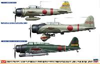 零機 21型 & 九九艦爆 11型 & 九七式三号艦攻 真珠湾攻撃隊