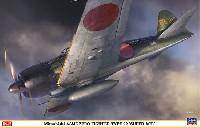 ハセガワ1/32 飛行機 限定生産三菱 A6M5 零式艦上戦闘機 52型 撃墜王