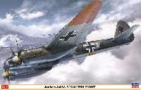 ユンカース Ju88A-5 東部戦線