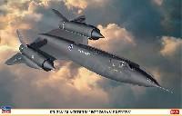 SR-71A ブラックバード ボードーニアン エクスプレス