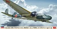三菱 G3M3 九六式陸上攻撃機 23型 鹿屋航空隊