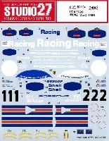 スタジオ27ツーリングカー/GTカー オリジナルデカールポルシェ 962C #1/#2 WEC 1986 デカール
