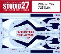 スタジオ27バイク オリジナルデカールホンダ RC213V-S ドレスアップ デカール