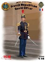 ICM1/16 ワールドガードフランス共和国 親衛隊