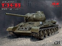 ICM1/35 ミリタリービークル・フィギュアソビエト T-34/85