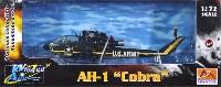 イージーモデル1/72 ウイングド エース (Winged Ace)AH-1F コブラ アメリカ陸軍 スカイソルジャーズ