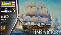 イギリス海軍 HMS ヴィクトリー