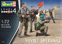 レベル1/72 ミリタリーソビエト スペツナズ (1980)