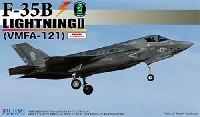 F-35B ライトニング 2 (VMFA-121)