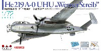 He219A-0 ウーフー ヴェルナー・シュトライプ