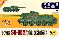 ソビエト SU-85M 駆逐戦車