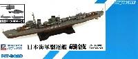 ピットロード1/700 スカイウェーブ W シリーズ日本海軍 特型駆逐艦 磯波