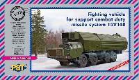 ロシア 15V148 ミサイル発射機 支援車両