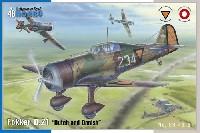 スペシャルホビー1/48 エアクラフト プラモデルフォッカー D.21 オランダ軍&デンマーク軍