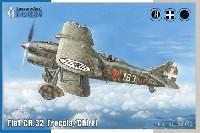スペシャルホビー1/48 エアクラフト プラモデルフィアット CR.32 フレッチア/チリ