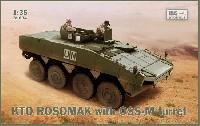 KTO ロソマク 装輪装甲車 w/OSS-M ターレット