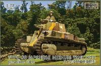 八九式中戦車 甲型 後期