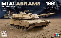 M1A1 エイブラムス 1991
