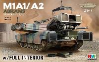 M1A1/A2 エイブラムス w/フルインテリア 2 in 1