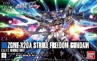 バンダイHGCE ハイグレード コズミック・イラZGMF-X20A ストライクフリーダムガンダム