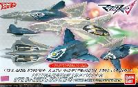 バンダイマクロスΔ (マクロスデルタ)Sv-262Hs ドラケン 3 (キース・エアロ・ウィンダミア機) 対応 リル・ドラケン + ミサイルポッド
