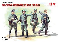 ドイツ歩兵 (1939-1941)