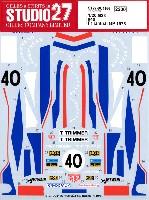 マクラーレン M23 #40 F1 British GP 1978