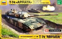 ズベズダ1/35 ミリタリーロシア 主力戦車 T-14 アルマータ