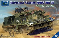 イギリス ユニバーサルキャリア Mk.2 MMG ビッカーズ機銃搭載型