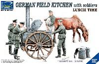 ドイツ フィールドキッチン ランチタイム