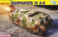 ドイツ Sd.Kfz.162 4号駆逐戦車 A-O