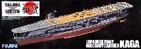 日本海軍 航空母艦 加賀 第一航空戦隊時 艦載機36機付き