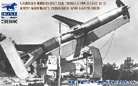ブロンコモデル1/35 AFVモデルドイツ ライントホター R-2 地対空ミサイル