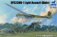 ドイツ DFS230B-1 空挺グライダー
