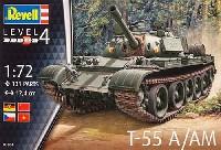 レベル1/72 ミリタリーT-55A/AM
