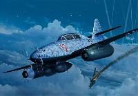 メッサーシュミット Me262B-1/U-1 夜間戦闘機